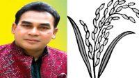 """নোয়াখালী-৩ আসনে বিএনপি'র মনোনয়ন ফরম জমা দিলেন """"আব্দুল্লাহ-আল-বাকী"""" !"""