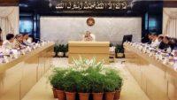 প্রধানমন্ত্রী, মন্ত্রিসভার প্রথম ত্রৈমাসিক বৈঠকের ২৪টি সিদ্ধান্ত বাস্তবায়িত