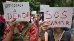 কাশ্মীরের পরিস্থিতি নিয়ে 'গভীরভাবে' উদ্বিগ্ন জাতিসংঘ