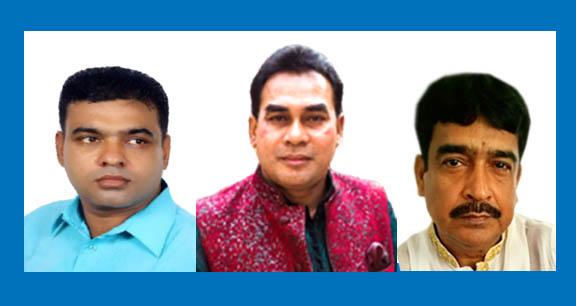 'জাতীয়তাবাদী নাগরিক সমাজ' এর কেন্দ্রীয় কমিটি ঘোষনা