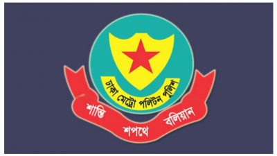 bangla news, today bangla news, dhaka news today, eid news, bangla khobor 2020, রাজধানীতে প্রবেশ ও বাহির হওয়া যাবে না : ডিএমপি