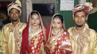 চাঞ্চল্যকর খবর : যমজ দুই ভাইয়ের সাথে যমজ দুই বোনের বিয়ে